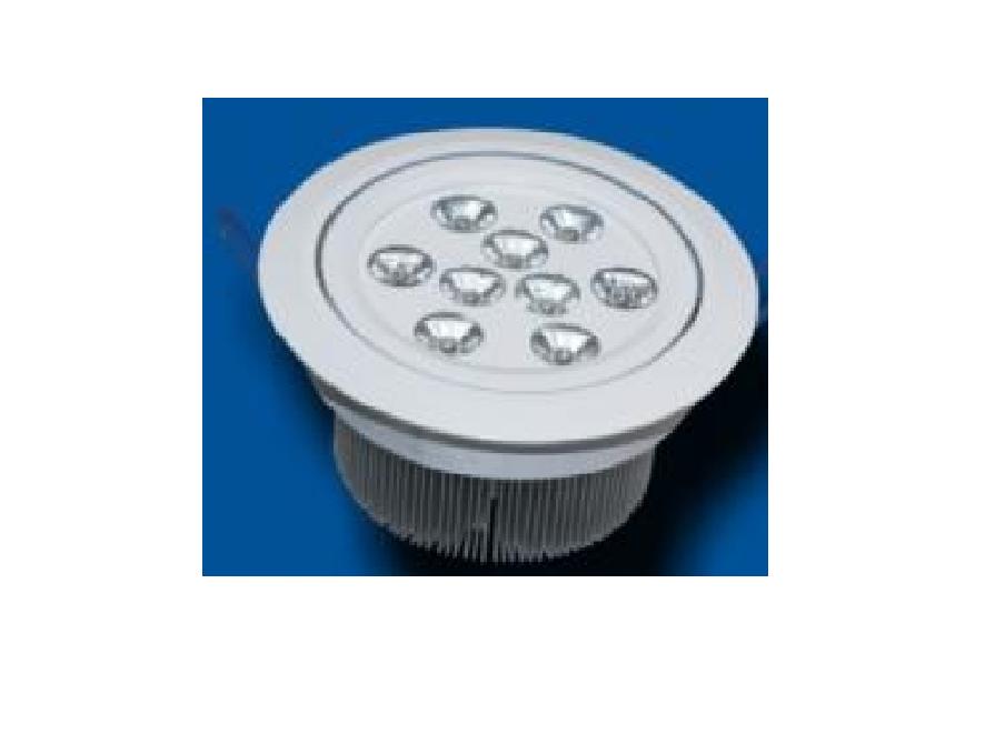 Đèn Downlight âm trần LED PARAGON - PRDBB80L9