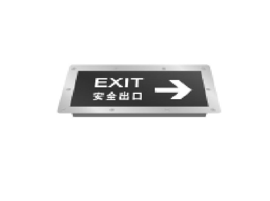Đèn báo lối thoát h