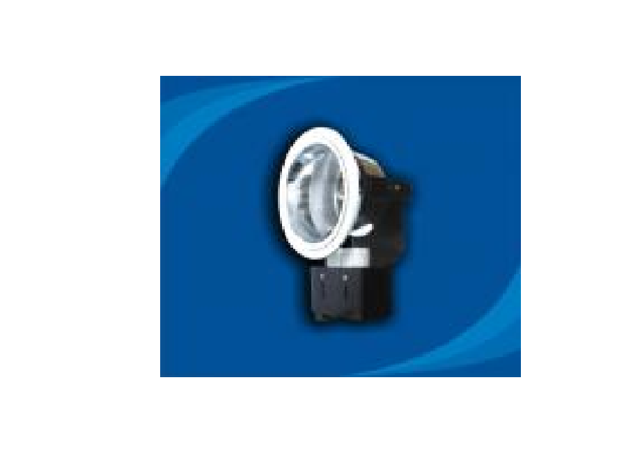 Đèn downlight âm trần - PRDC