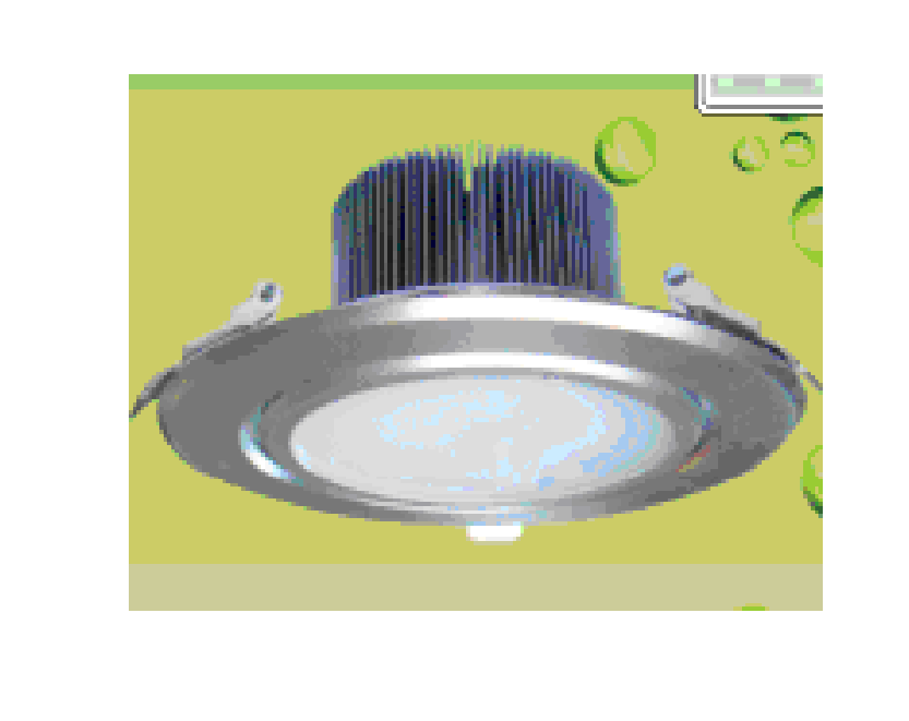 LED Downlight/ DF-A809S